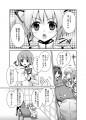 まどマギ漫画『まマままま!』
