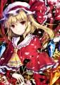 -Flandre Scarlet-/6U☆