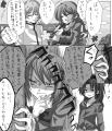 さやか→恭介×仁美☆漫画