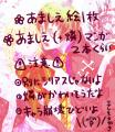 【青エク】地の王と花姫【あましえ】/逝世