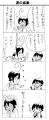 漫画/シュロ