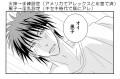 [R-18]【腐】黒バス 火黒 黒子くんのイキ顔/雪