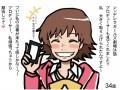 シンデレラガールズ劇場34話→35話/毒うさぎサン
