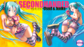 SECONDHANDED -Used & Junks-