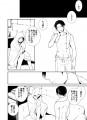 【進撃】事後の話+CMとか色々【腐】