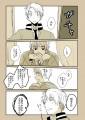 【腐】アルアサ学パロで仮面恋人4