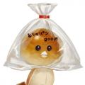 とりのパン(200円)~イベントのお知らせ~