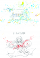 【RLM7】白亜の罪状