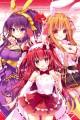 梅桐3姉妹