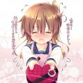 電ちゃんバレンタインボイス